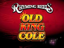 Рифмованные Барабаны: Старый Король Коул в казино на деньги