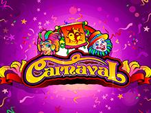 Автомат казино Карнавал на рубли