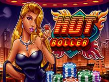 В казино на деньги Хот Роллер